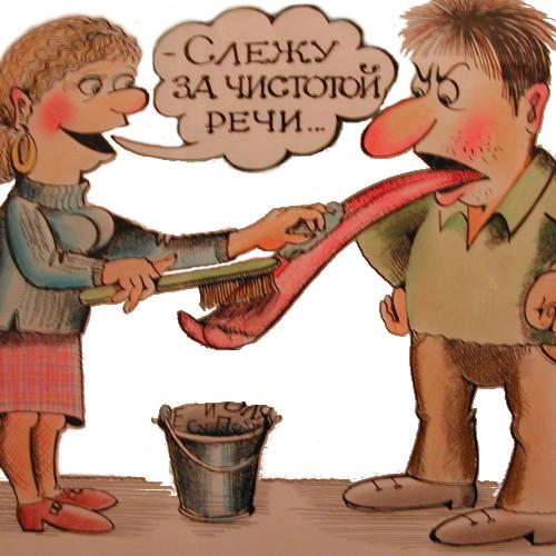 Картинки связаны с русским языком
