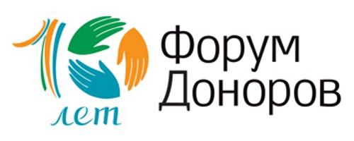 Благотворительные фонды россии реферат 30