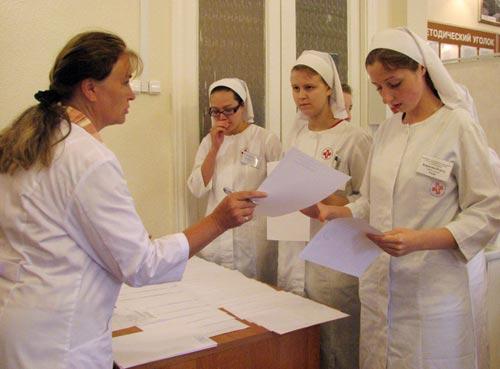 Работа медсестрой в Москве Вакансии Медсестра в Москве