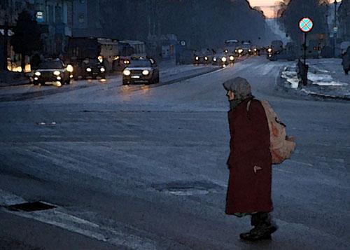 Бабка за деньги па улице фото 601-729
