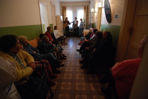 Письма старикам в дом престарелых частный дом для престарелых в ленинградской области
