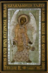 Вышивка матери Марии