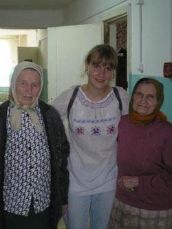 Письмо старикам из дома престарелых дома престарелых и инвалидов в карелии