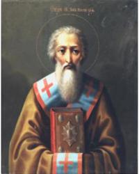 Г.Журавлев. Святой Лев - папа римский. ЦАК Троице-Сергиевой Лавры