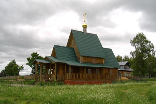 http://www.miloserdie.ru/pic/bogadelnya_2_1352287835.jpg