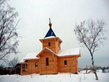 Храм св. Иоанна Богослова