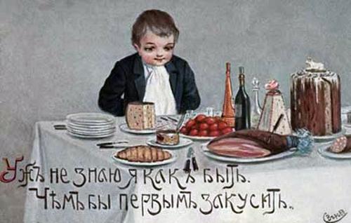 http://www.miloserdie.ru/pic/kakbyt.jpg