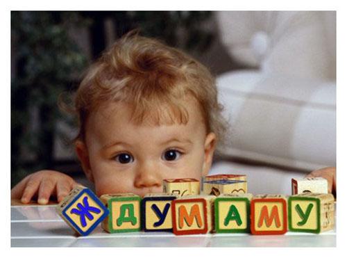 Игрушки ребенку в 7 месяцев фото