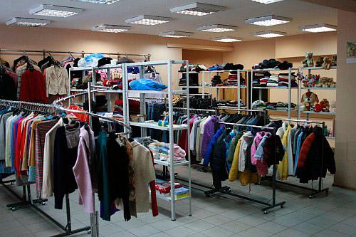Тема: Отдать вещи в Москве - Центр помощи малоимущим.