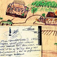 Книга Полины Жеребцовой «Муравей в стеклянной банке»