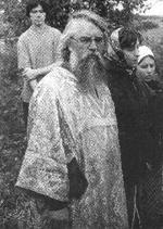 Владимир Сергеевич Мартышин