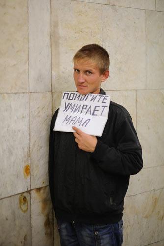 знакомая девушка просит денег