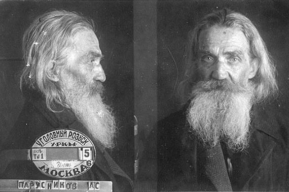 Священномученик Александр Парусников: