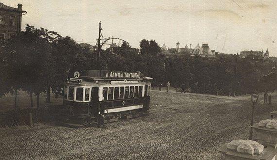 TramPokrBul.1920-25