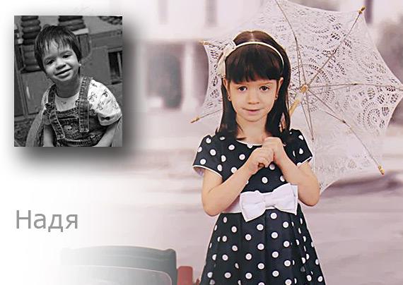 collage-1-Nadia
