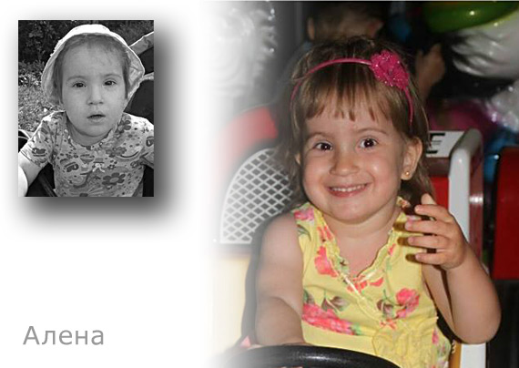 collage-4-Alena