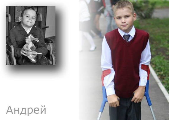 collage-5-Andrey