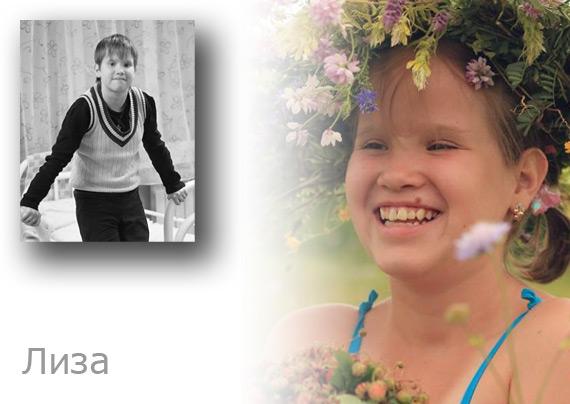 collage-6-Liza