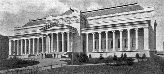 Pushinsmuseum1912