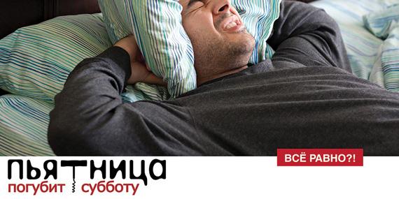 Vse_ravno_Pyatnitysa_podushka_bb
