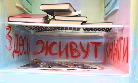 book-holodilnik-6