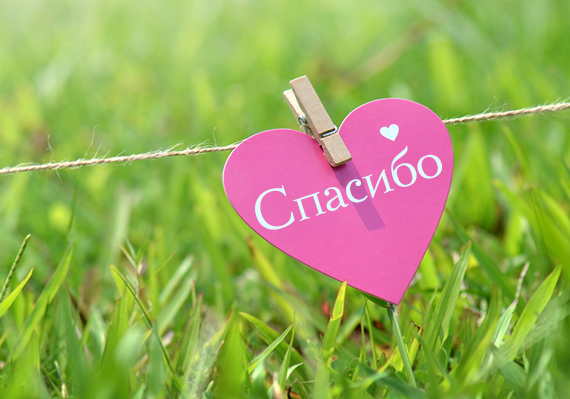 Pink-Heart-that-says-Thank-You-Clipped-On-Twine-Over-Green-Lawn