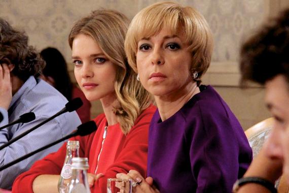 maximovskaya_forumautism_2013