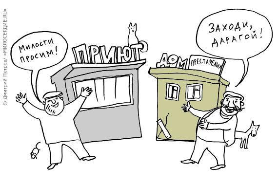Дома-интернаты для пожилых пансионаты для инвалидов в нижегородской области
