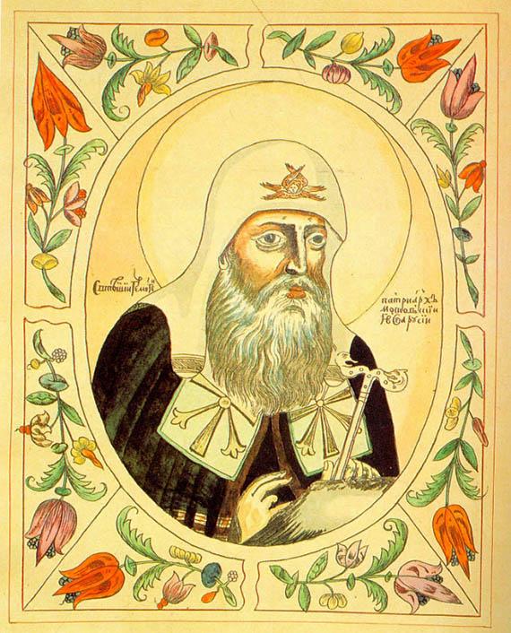 Patriarch_Germogen_(tsarskiy_titulyarnik)_2