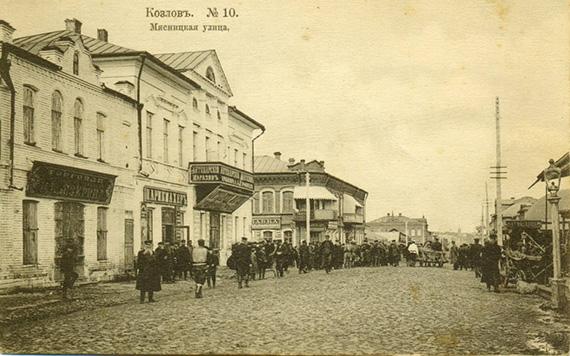 1889-Kozlov-Ulica-Mjasnickaja