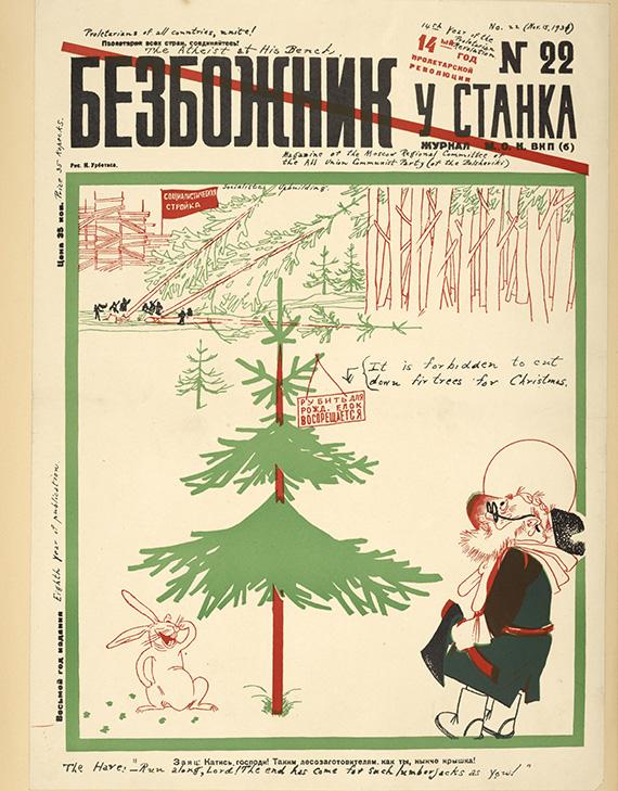 Bezbozhnik_u_stanka_-_Run_along,_Lord,_1931,_n._22