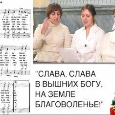 Ирмосы рождественского канона учимся петь