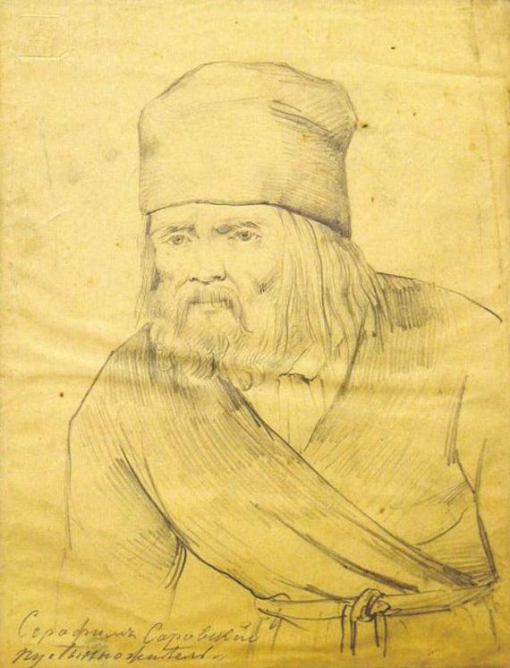 Серафим Саровский, пустынножитель; карандашный рисунок В.Е.Раева 1828 года.Изображение с сайта family-values.ru