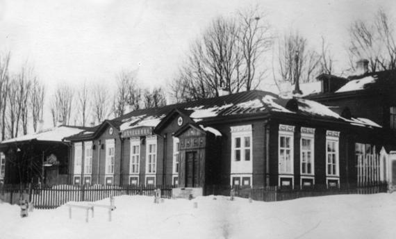 Лечебница для приходящих больных по Тенишевской