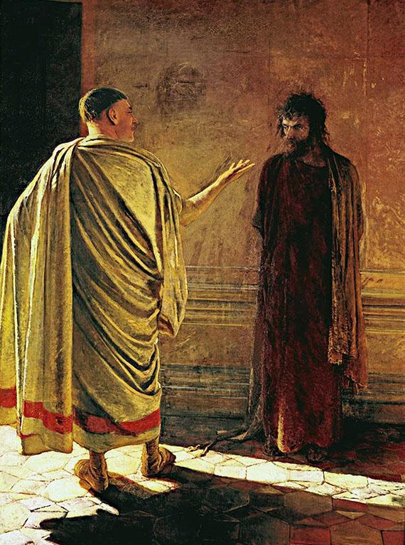 Hristos-i-Pilat-CHto-est-istina