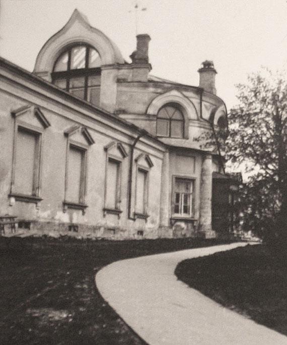 Мастерская_И._Левитана._1890-е