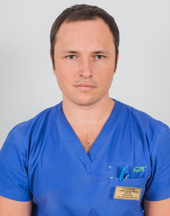 Brylev