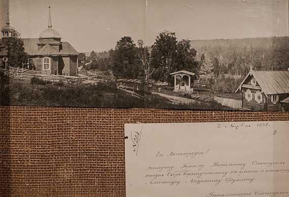 marzialnye_vody_old_1900-_deadokey.livejournal.com