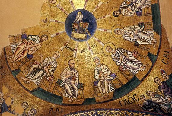 Αποτέλεσμα εικόνας για Святой Дух