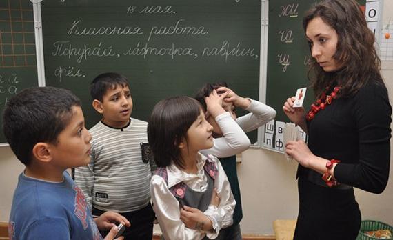 deti-migrantov-v-rossiyskih-shkolah__XKEI0UmTmpEXf8kEH8GJXh8mYDwYONPR