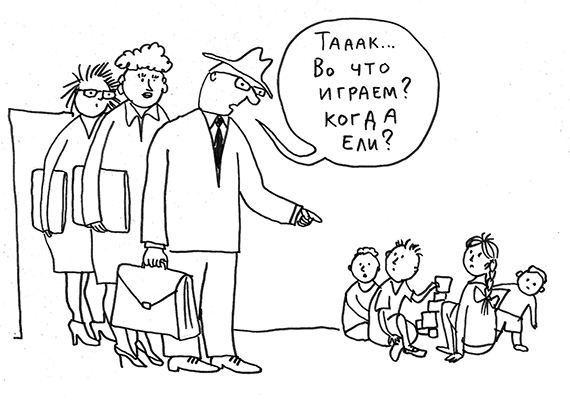 detsadd_01
