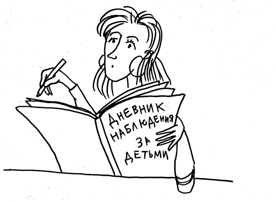 detsadd_02