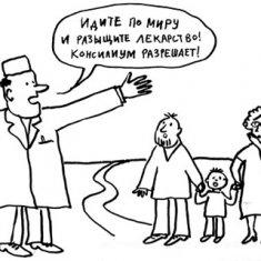 za-lekars