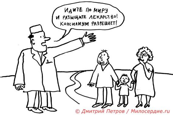 za-lekarstvom_1