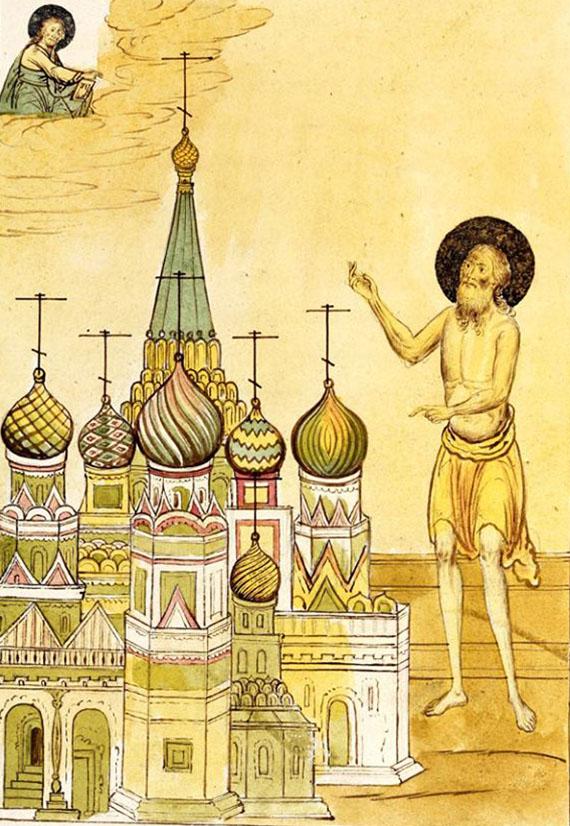 vasiliy-blazgeny-hram