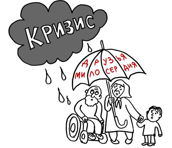 Krizis_Druziya_560