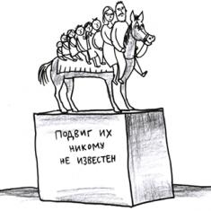 mnogodet_zastav2