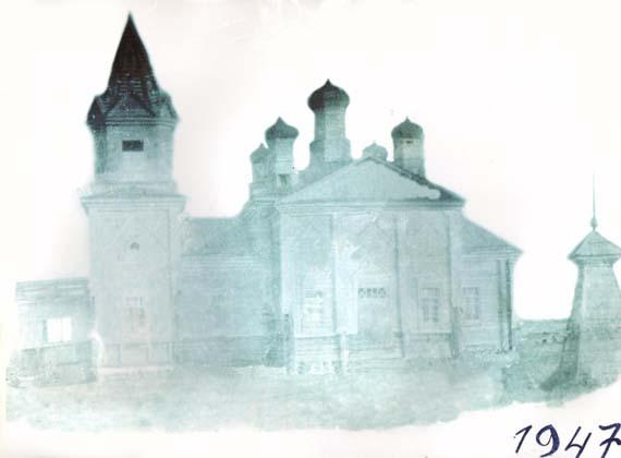 02-hram-v-malyshevom-logu-1947-g