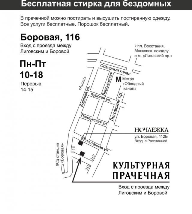 skrinshot-22-11-2016-192646