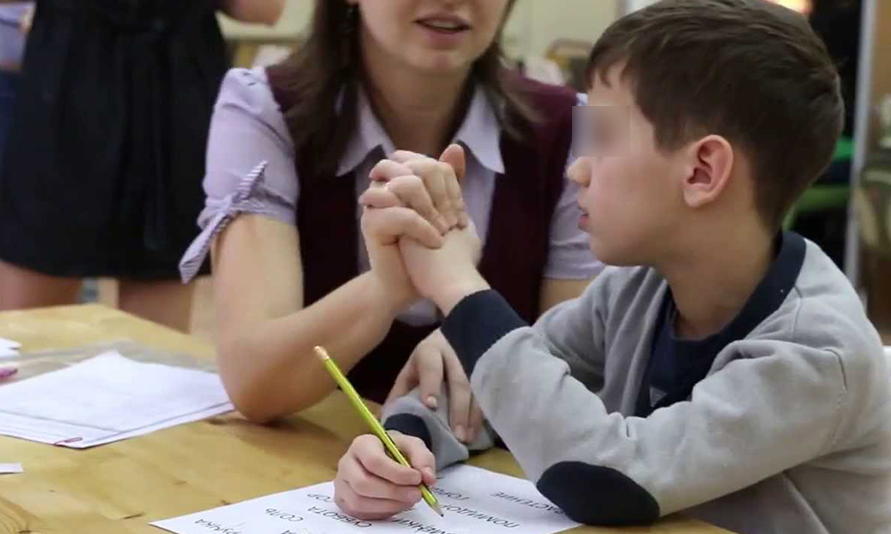 Тьютор для ребенка инвалида
